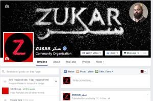 ZUKAR Facebook